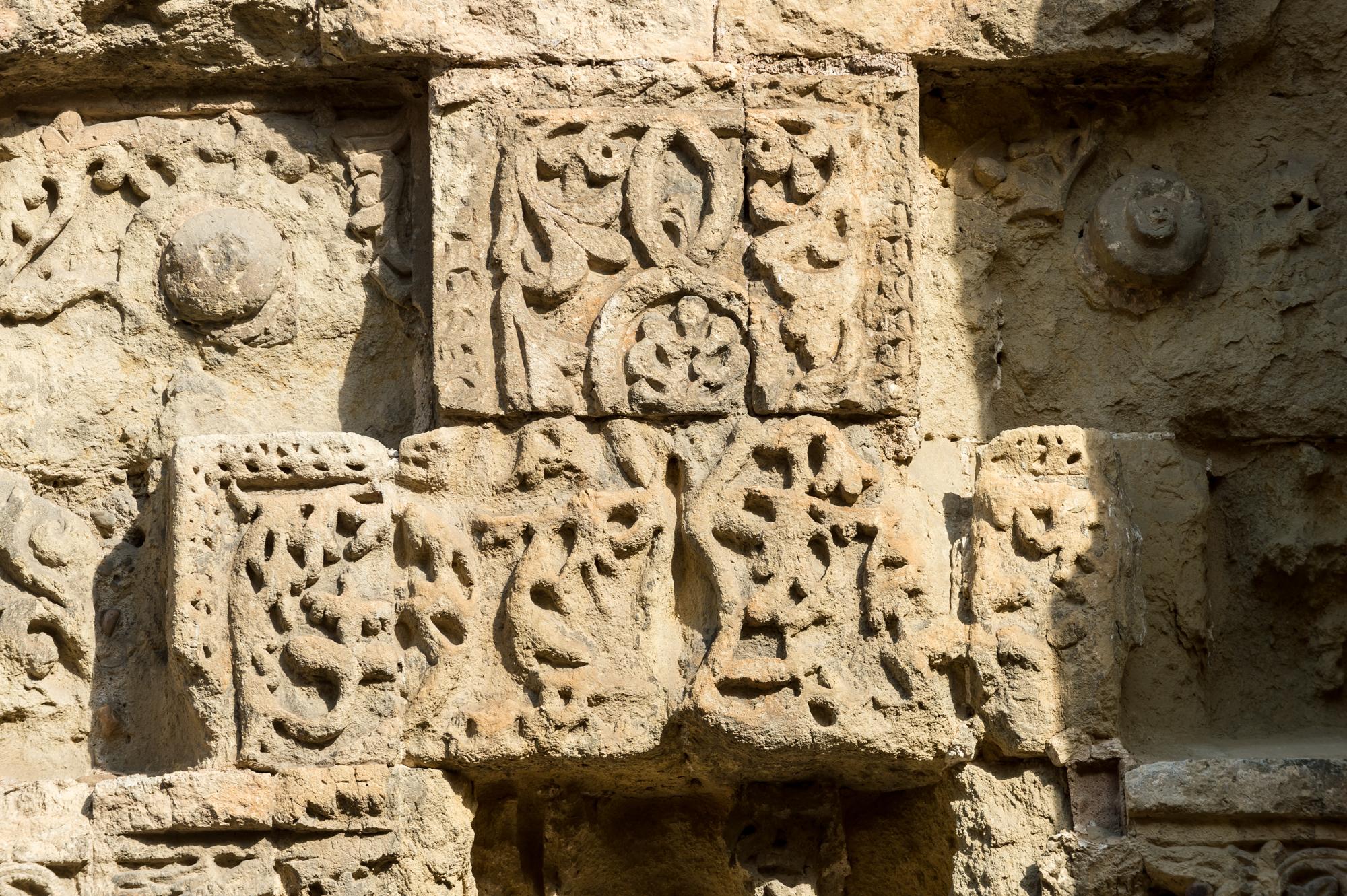 baja mezquita-128