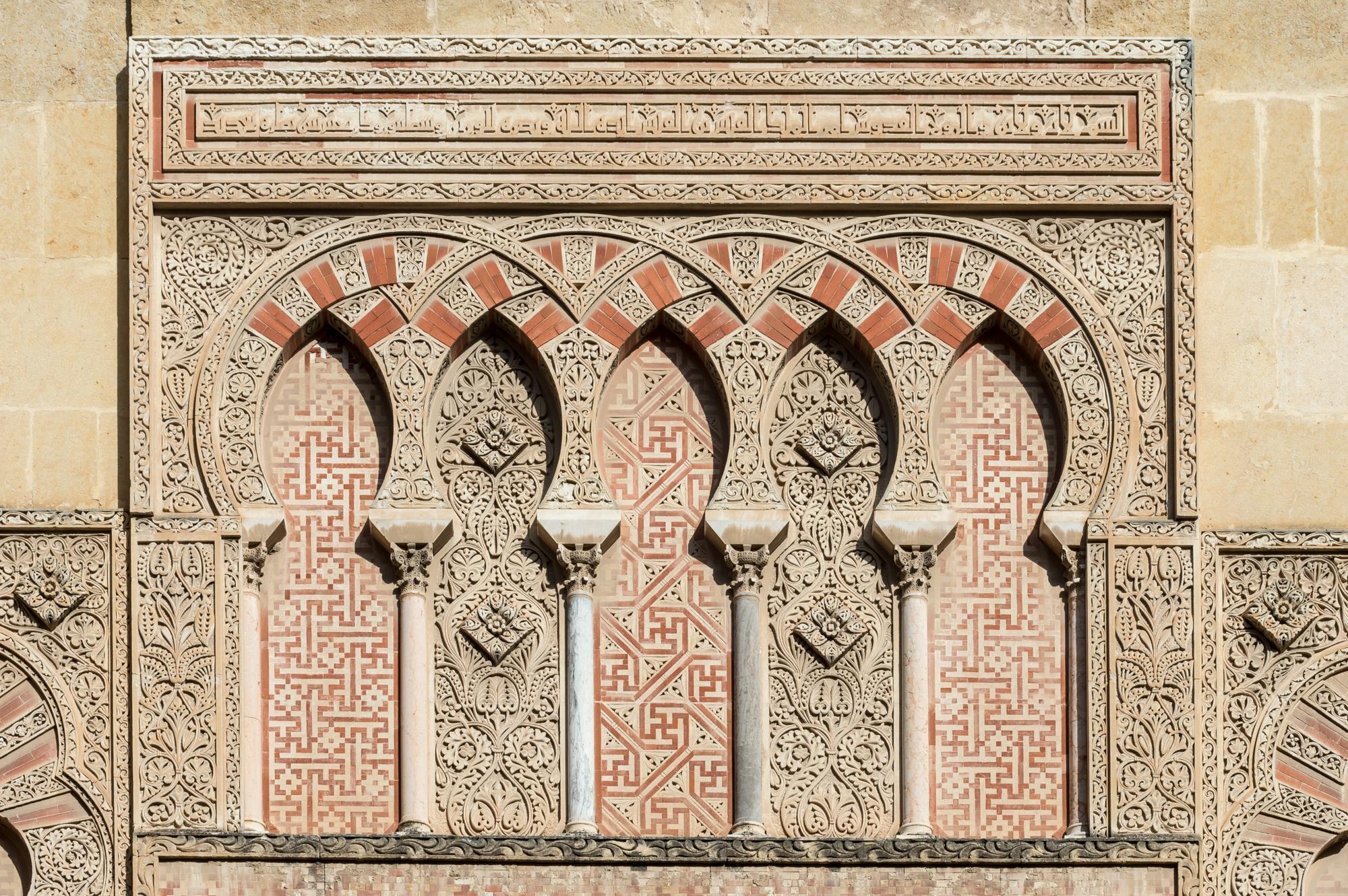 baja mezquita-130