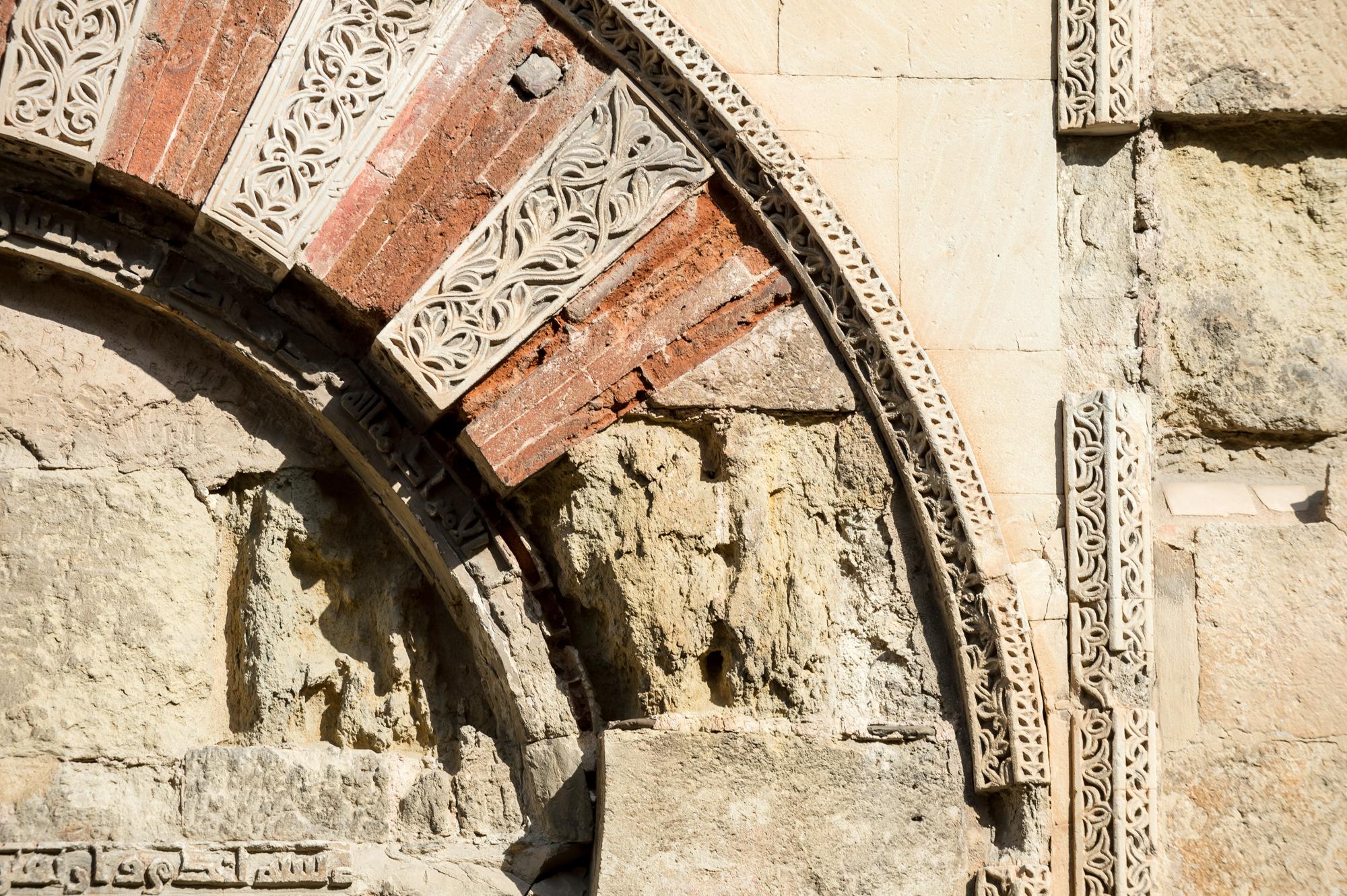 baja mezquita-125
